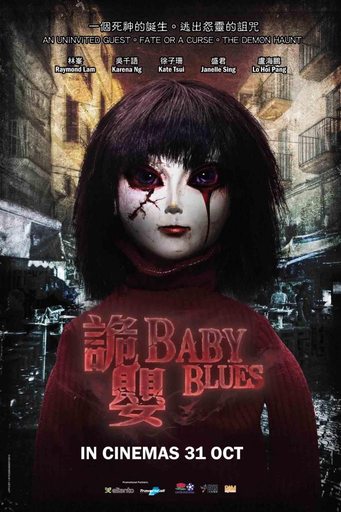 Baby Blues<br /> 詭眼