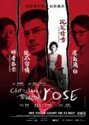 Christmas Rose<br> 聖誕玫瑰