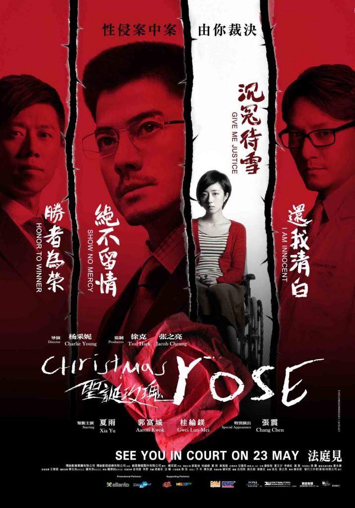 Christmas Rose<br /> 聖誕玫瑰