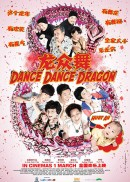 Dance Dance Dragon<br> 龙众舞