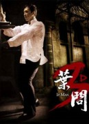 IP MAN 3<br /> 葉問3 <br /> Coming Soon 2014