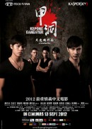 Kepong Gangster<br /> 甲洞
