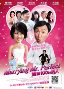 Marrying Mr. Perfect<br> 嫁個一百分男人