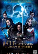 Painted Skin: The Resurrection<br> 畫皮II