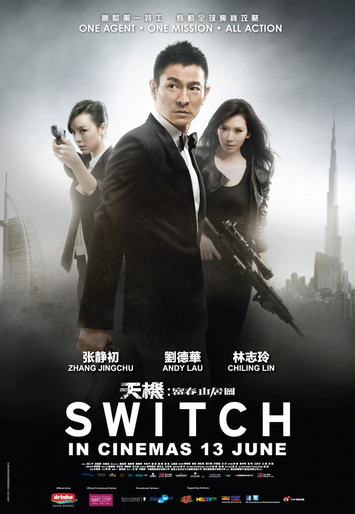 Switch<br /> 天机.富春山居图