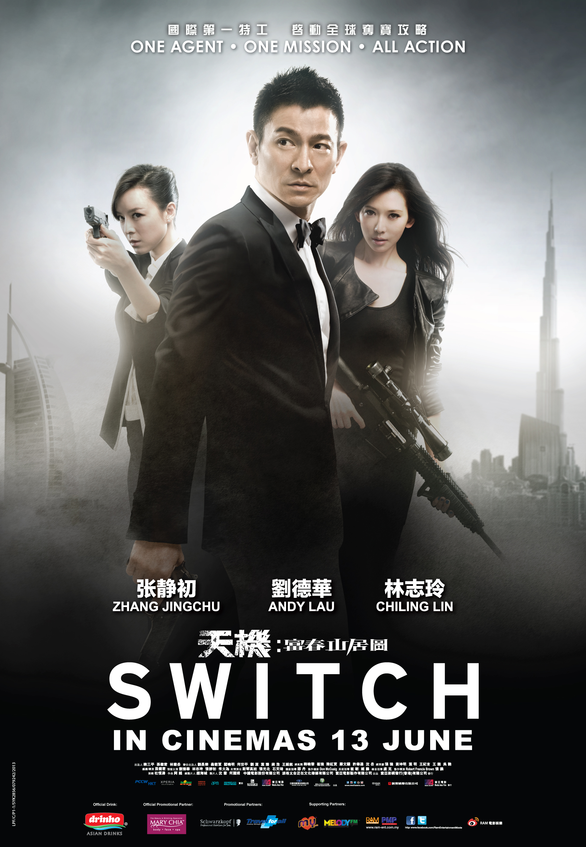 Switch<br> 天机.富春山居图