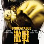 Unbeatable (激戰)