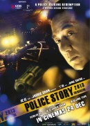 police-story-poster-27x39-new-1