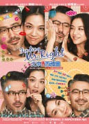 Finding Mr. Right<br> 北京遇上西雅图