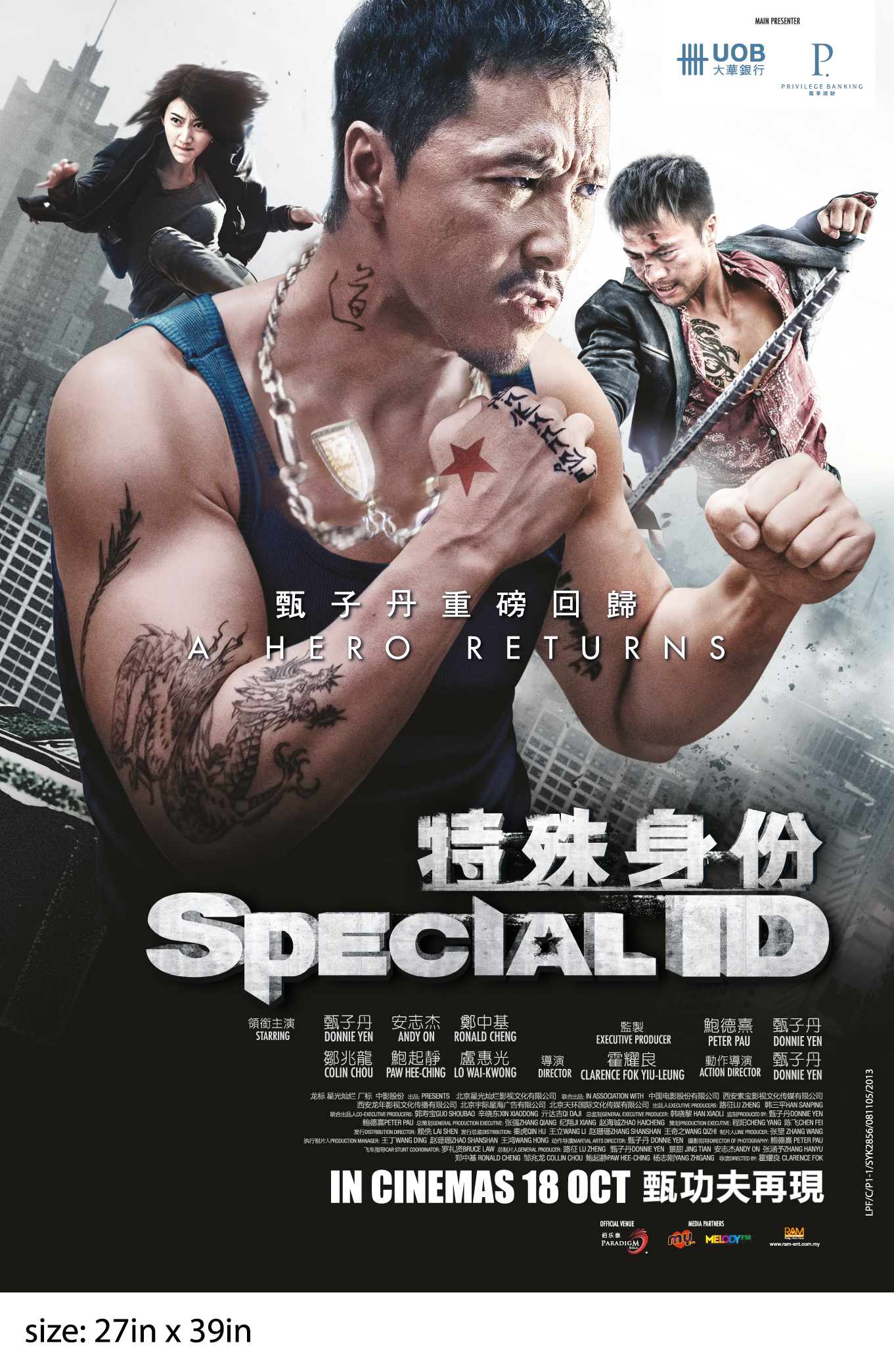 Special ID <br>特殊身份