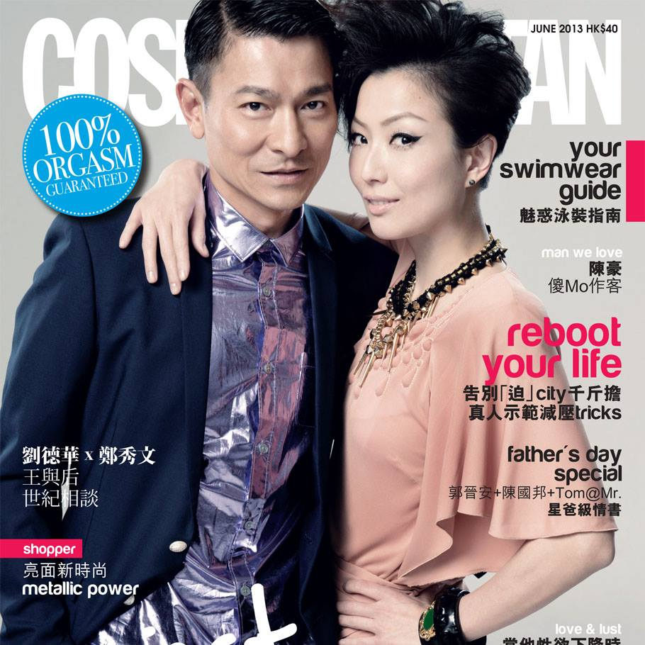Andy and Sammi Cosmopolitan cover