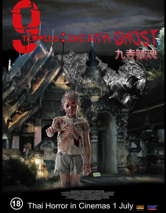 9 Temples: Death Ghost
