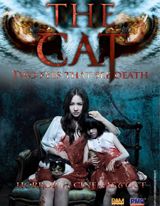 The Cat: Two Eyes That See Death