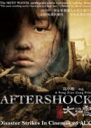 After Shock<br/> 唐山大地震