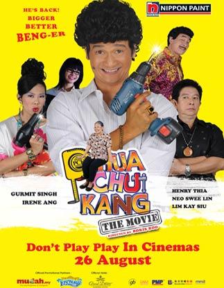 Phua Chu Kang The Movie