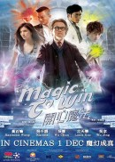 Magic To Win<br/> 開心魔法