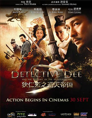 Detective Dee<br/> 狄仁傑之通天帝國