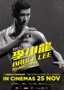 Bruce Lee, My Brother<br/> 少年李小龍