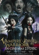 Vampire Warriors<br/> 殭屍新戰士