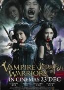 Vampire Warriors<br/> 殭屍新戰士