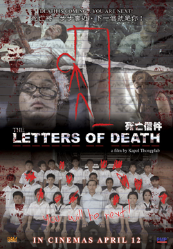 The Letters Of Death