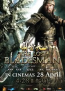 The Lost Bladesman<br/> 關雲長