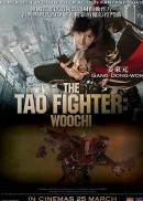 The Tao Fighter: Woochi