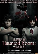 Haunted Room: Who R U?