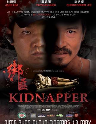 Kidnapper<br/> 綁匪