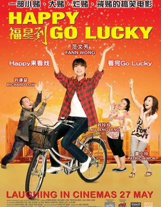 Happy Go Lucky<br/> 福星到