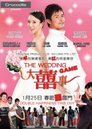 The Wedding Game<br/> 大囍事