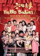 HELLO BABIES<br /> 六福喜事 <br /> 30 January 2014