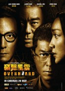 Overheard 3 <br /> 窃听风云 3<br /> 29 May 2014