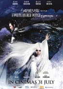 The White Haired Witch Of Lunar Kingdom <br>白发魔女传之明月天国 <br> 31 July