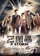 Z Storm <br/> Z风暴 <br/> 19 June 2014