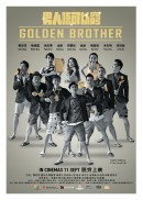 Golden Brother <br/> 男人唔可以窮 <br/> 18 September 2014