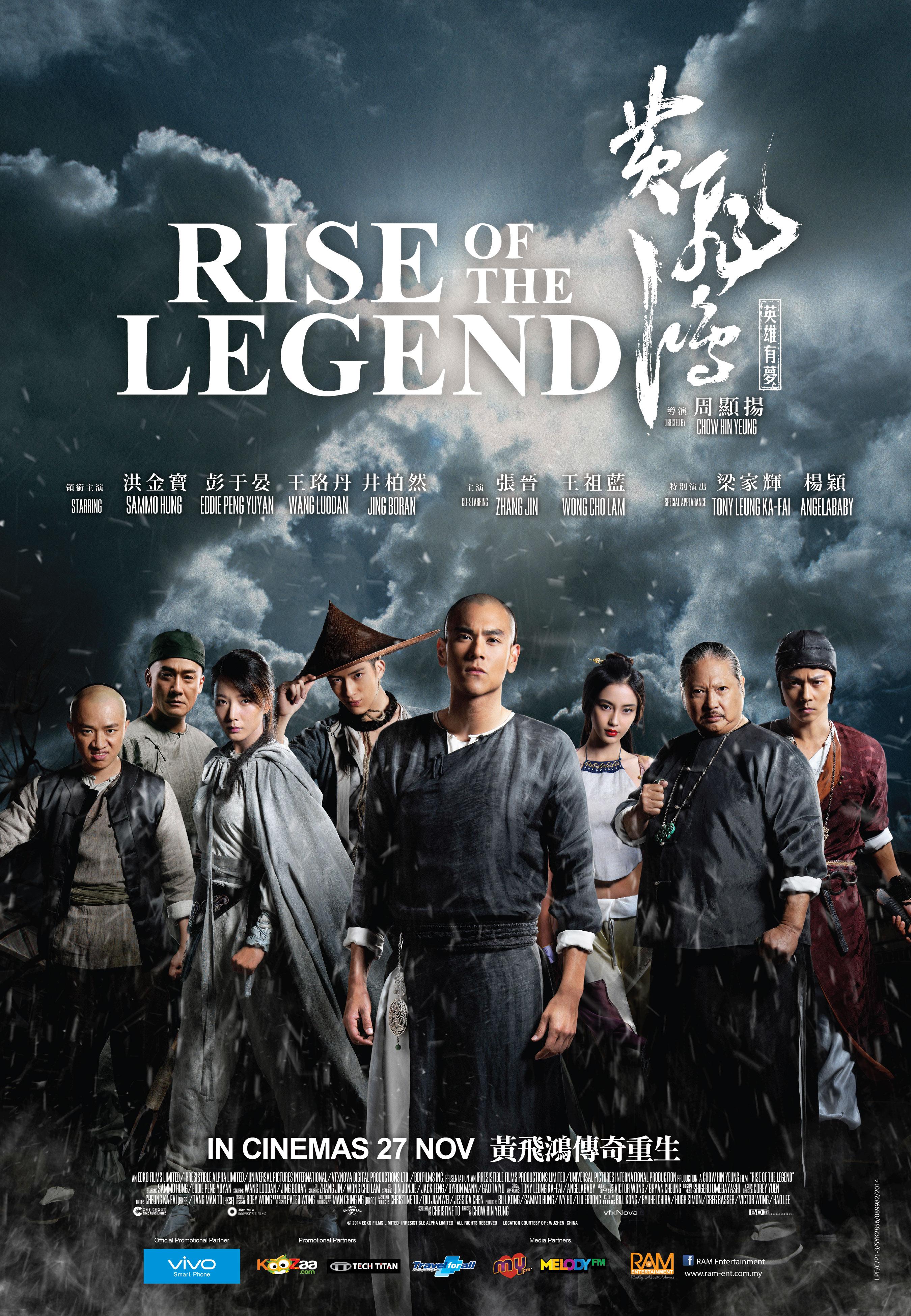 Rise Of The Legend <br/> 黃飛鴻之英雄有夢 <br/> 27 November 2014