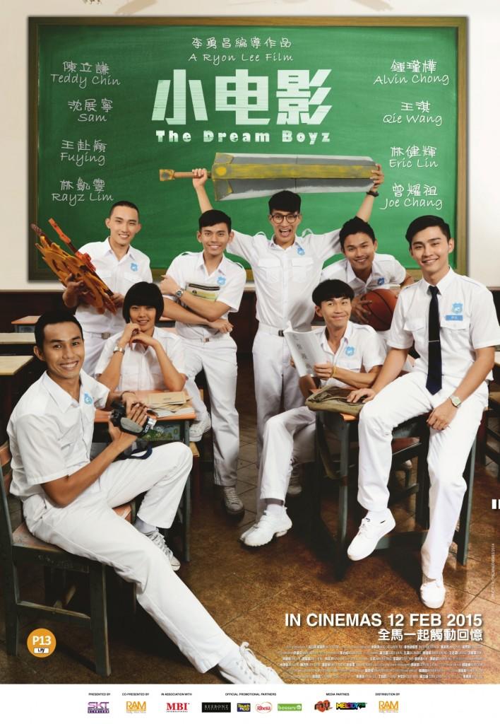The Dream Boyz <br/> 小電影 <br/> 12 February 2015