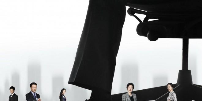 """杜琪峰新作《華麗上班族》首款""""欲望職場""""海報內有玄機"""