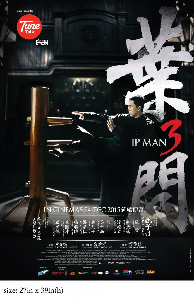 Ip Man 3 <br/> 葉問 3<br/> 24 December 2015