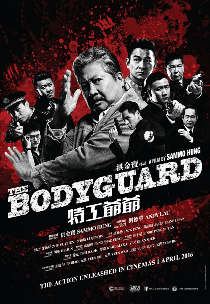 Download My Beloved Bodyguard 2016 Yify Movie Torrent In Quality 1080p Directed By Sammo Kam Bo Hung Runtime 99 Min Genres ActionCrime