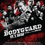 Bodyguard_Poster 27x39 Latest-01