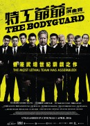 Bodyguard_Poster 27x39 yellow Latest OL-01