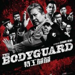 Bodyguard_poster_F