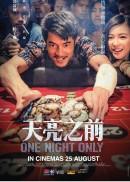 One Night Only <br/> 天亮之前 <br/> 25 August 2016