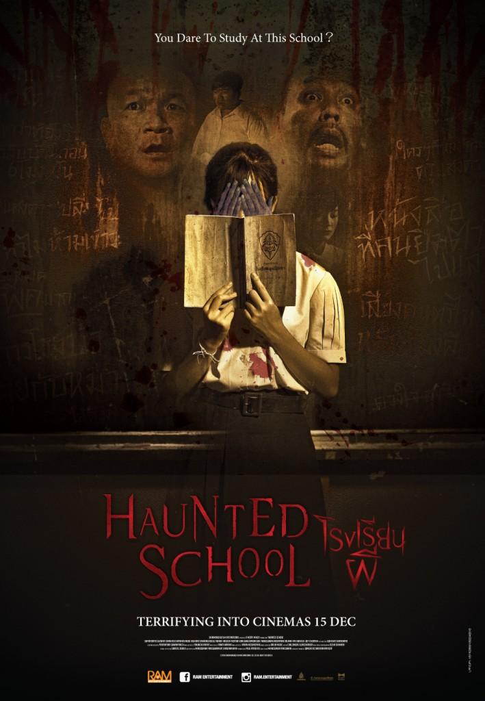 Haunted School <br/> 15 December 2016
