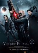 The Last Vampire Princess <br/> 16 March 2016