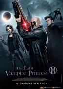 The Last Vampire Princess <br/> 16 March 2016