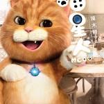 Meow_ePoster 768x1280-01