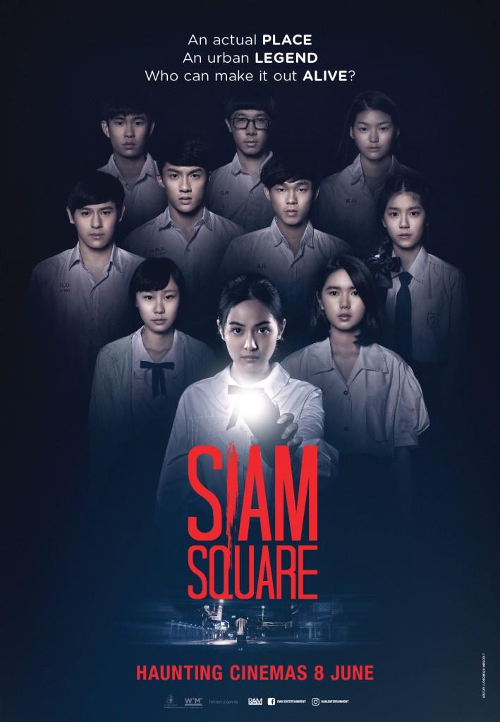 Siam Square <br/> 8 June 2017